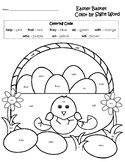 Easter Basket Color By Sight Word