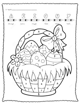 Easter Basket Color-by-Vowel, French Panier de Paques