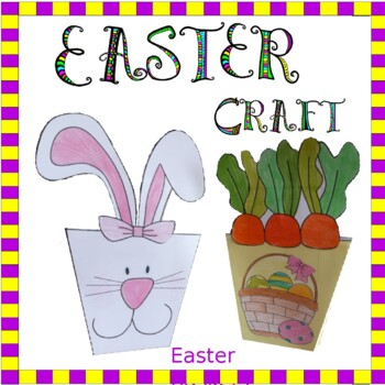 Easter Basket with Writing Activity Insert