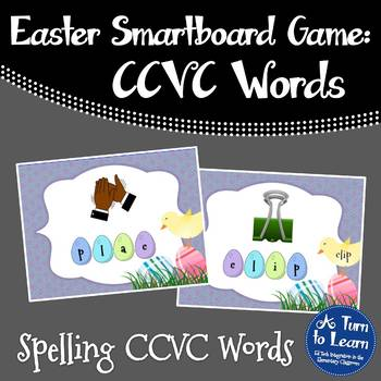 Easter Beginning Blends: Spelling CCVC Words for Smartboard or Promethean Board!