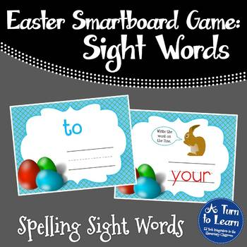 Easter Sight Words Smartboard or Promethean Board Game: Fry's First 100 Words!