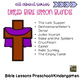 Easter Bible Lesson Bundle (preschool and Kindergarten) (All About Series)