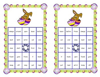 Easter Bingo Game- Sight Words for Grade 2