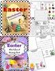 Easter Bundle Pack - Scavenger Hunt/Worksheets/Activities