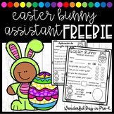 Easter Bunny Assistant Application FREEBIE