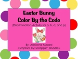 Easter Bunny Color By the Code Letter Discrimination Activity for K and First