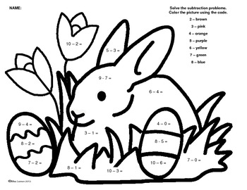 Easter Bunny Color by Number: Subtraction