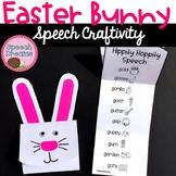 Easter Bunny Speech Craft articulation language craftivity {spring craft}