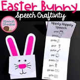 Easter Bunny Speech Craft articulation language {spring craftivity}
