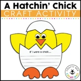 Baby Chick Craft | Life Cycle of a Chicken | Farm Animals | Spring Writing
