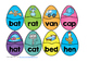 Easter CVC Puzzles