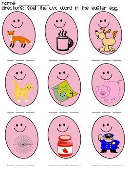 Easter CVC Spelling Practice