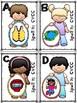 Easter CVCC Spell It Task Cards