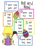 Easter Chick Roll and Read Nonsense Words