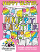 Easter Classroom Banner Set