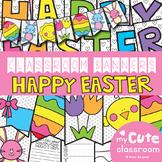 Easter Classroom Banner Set