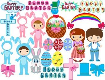 Easter Clip Art - PNG,EPS-egs, rainbow, rabbit, bunny scho