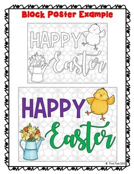 Easter Collaborative Poster! - Team Work Activity