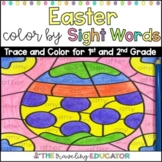 Easter Color By Code First and Second Grade Sight Word Worksheets