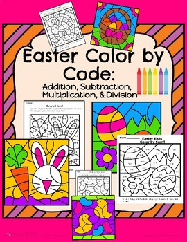 Easter Color By Code Math Fun!