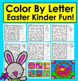 Easter Color By Letter  Letter Recognition:  NO PREP!