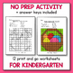 Easter Color By Sight Word - Easter Activities for Kindergarten