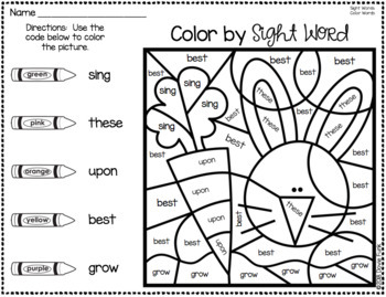 Easter Color By Sight Word Worksheets Morning Work By