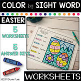 Easter Color By Sight Word Worksheets Morning Work