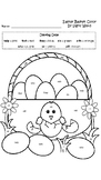 Easter Color By Sight Words Set of 3