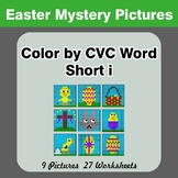 Easter: Color by CVC Word | Short i - Easter Mystery Pictures