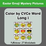 Easter: Color by CVCe Word | Long i - Easter Emoji Mystery Pictures