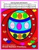 Easter Color by Code: Add & Subtract Mixed Number Fractions