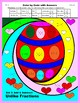 Easter Color by Code: Add & Subtract Unlike Fractions