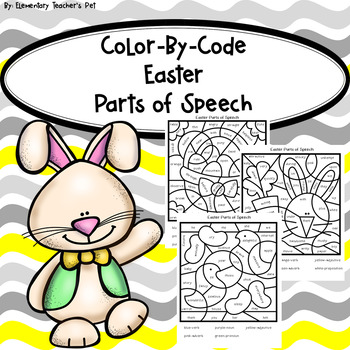 Easter-Color by Code-Parts of Speech