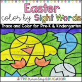 Easter Color by Sight Words for Pre-K & Kindergarten