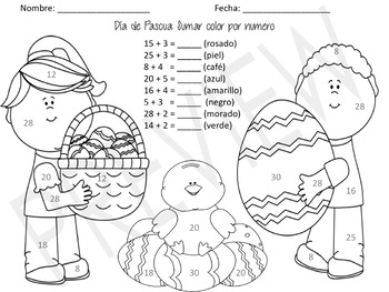 Easter Color by Number: Addition (Spanish & English)