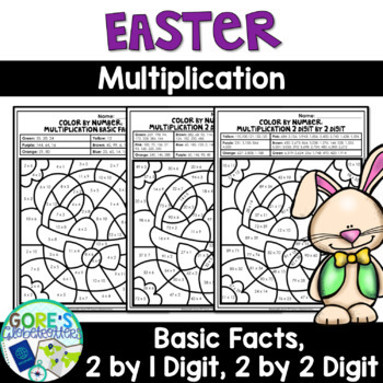 Easter / Spring Math Color by Number - Differentiated Multiplication