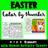 Easter Color by Number: Easter Math Games: Easter Math Activities