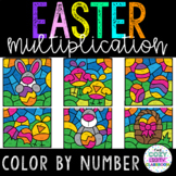 Easter Color by Number (Multiplication)