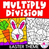 Easter Color by Number Multiplication & Division Facts BUNDLE