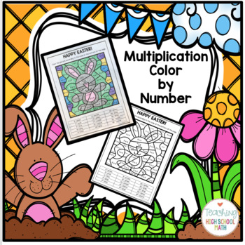 Easter Color by Number Multiplication Facts