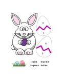 Easter Color by Number Recognition Math Color Recognition Printable Kindergarten