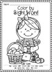 Easter Color by Sight Word (Pre-primer)