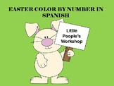 Easter Coloring Pages Spanish