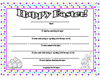Easter Diamante Poetry Frame