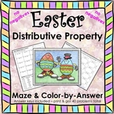 Spring Easter Math Distributive Property No Negs Maze & Co