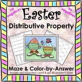 Spring Easter Math Distributive Property No Negs Activity Bundle