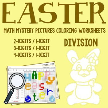 Easter Math Division, Easter Division Color by Number Mystery Picture Worksheets