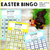 Easter Sight Word Bingo with Editable Template so you can create your own game