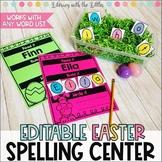 Easter Editable Spelling Center